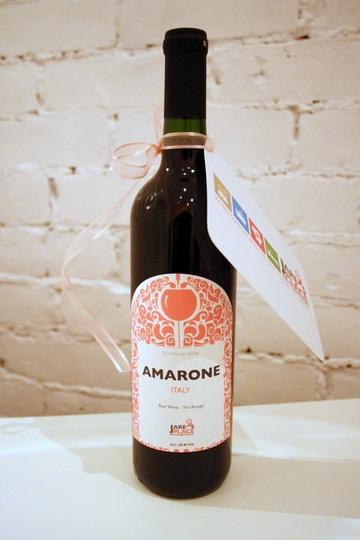 Jares place wine