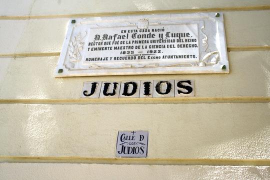 Cordoba Jewish neighborhood
