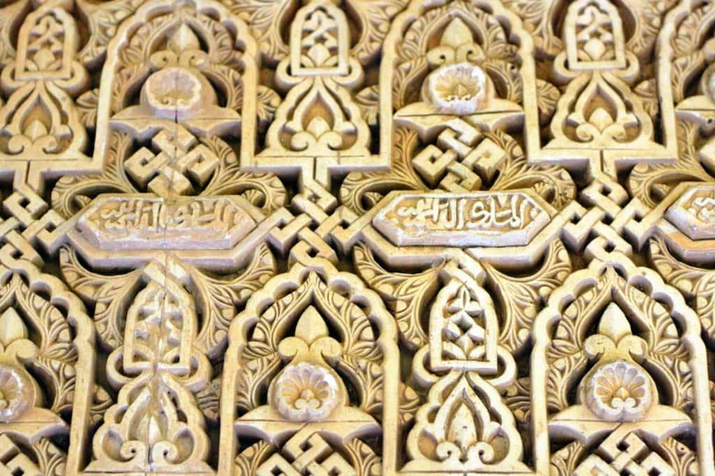 visiting the Alhambra in Granada art