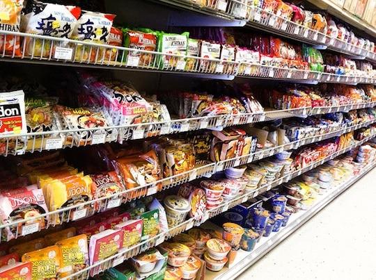 US supermarket