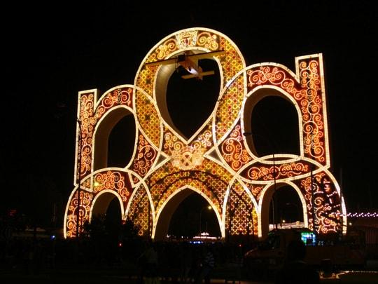 Feria de Sevilla Portada 2010