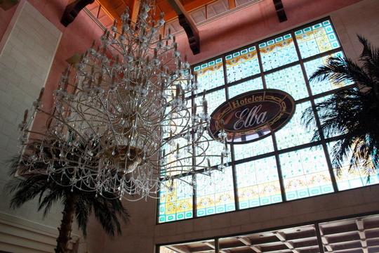 Elba Palace Golf Lobby