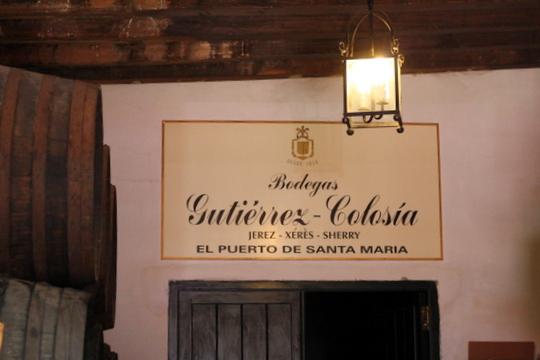 Bodegas Gutierrez Colosia