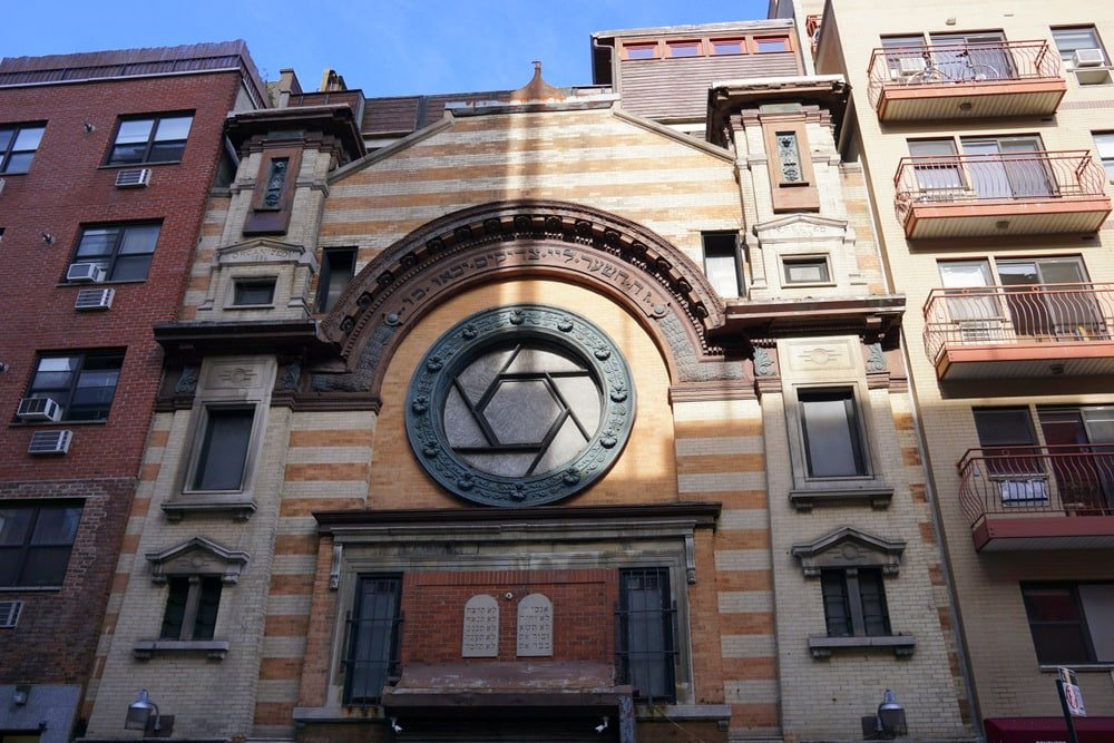 A beautiful old  Jewish synagogue  in NYC