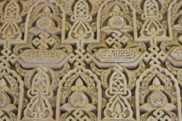 Be sure to buy your Alhambra tickets in advance when planning your family holiday in Granada!