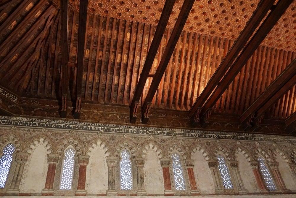 Synagogue of Santa María la Blanca Toledo: What to see in Toledo