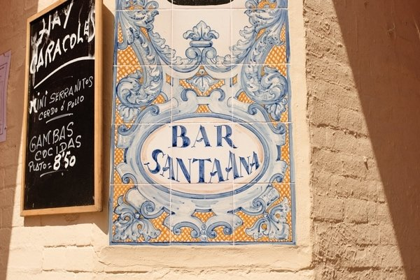 Bar Santa Ana - Triana neighborhood, Seville